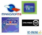 Спутниковое телевидение - НТВ+ ,  Триколор,  ПлатформаHD и др.