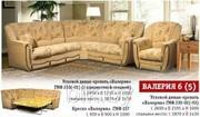 Угловой диван-кровать Валерия ГМФ 230