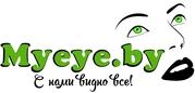 Myeye.by - Контактные линзы в Витебске