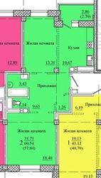 2-ком. в новом доме Билево 0