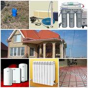 Отопление,  водоснабжение,  канализация под ключ Витебск