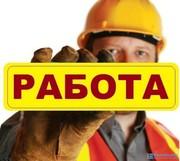 Требуются Строители на Вахту в С-Петербург из Витебска