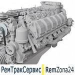 ремонт ямз-240 в Минске