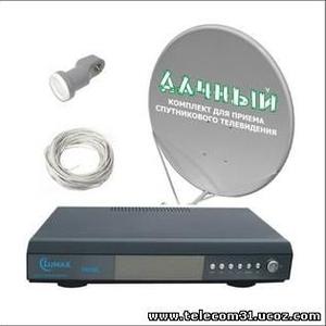 Скидки для дачников на комплект Цифрового ТВ
