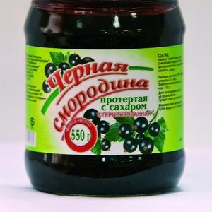 Смородина черная протертая с сахаром