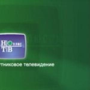 Спутниковое ТВ Триколор, НТВ+