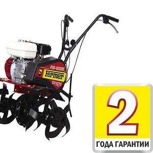 Культиватор FERMER FM-633М Низкая цена + Подарок