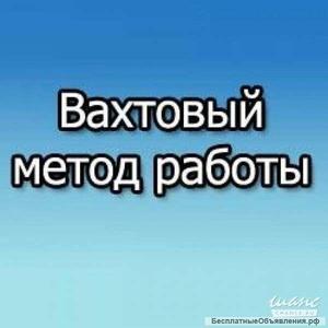 Требуются Строители на Вахту в С-Петербург из Постав