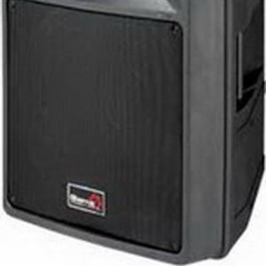 Активная акустика Biema B-5000 -300 вт.хорошее состояние • 2 выходных