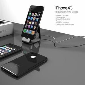 Продам iPhone 4 Новый !!!