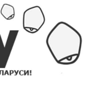 Небесные фонарики от 19 000 с доставкой по Витебску и области!