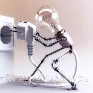 Услуги электрика. Электромонтажные работы
