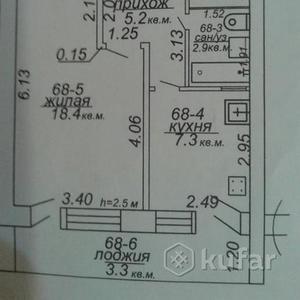 Продам квартиру в Новолукомль