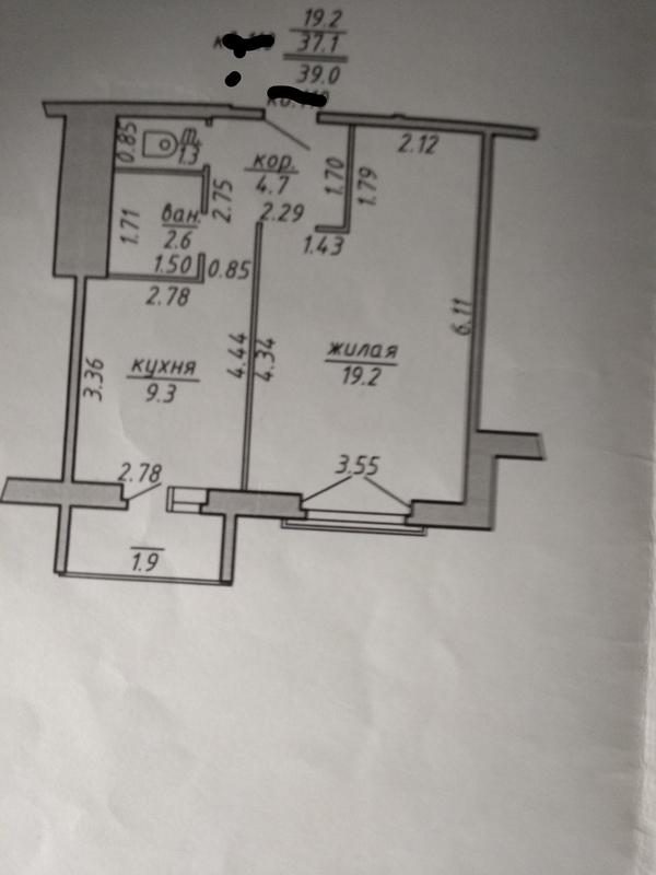 1 комнатная квартира 9