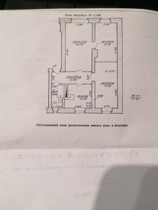 Маломерная трёхкомнатная квартра 52кв.м. в центре Лиозно.