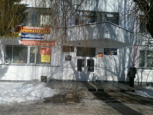 Сдаем в аренду 30м2 под офис,  мастерские,  студии,  школы по 8 рублей г. 4