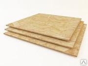 Продам плиту влагостойкую OCП-3, OSB-3 2500x1200x9мм