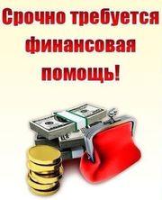 Возьму деньги в долг